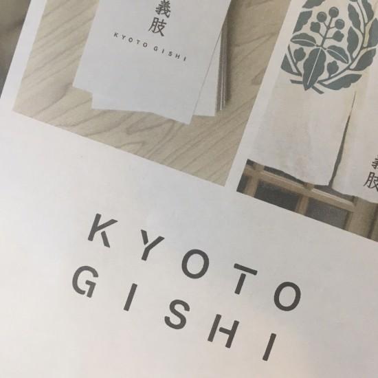 KYOTO.GISHI]